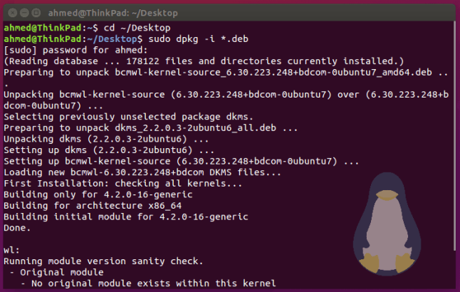 ubuntu1510-broadcom2
